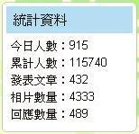 雅虎精選final03.JPG