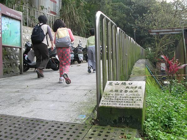 北興宮登山口