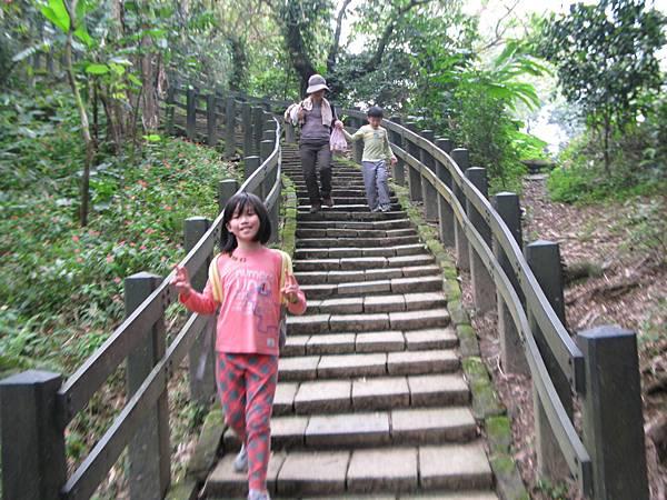 象山往永春崗公園