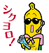 香蕉開始.png