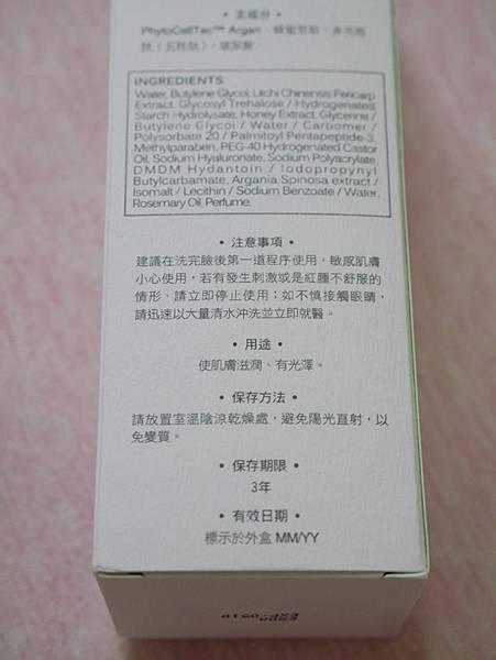 P1030499.JPG