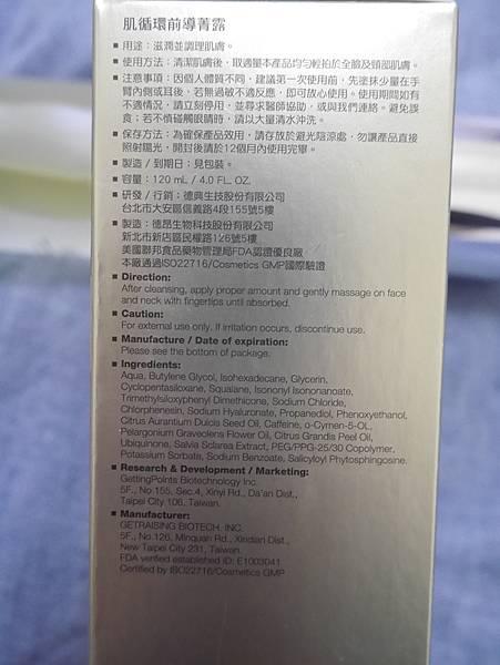 P1030615.JPG