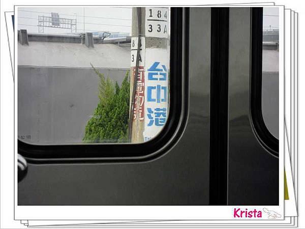 台中港.jpg