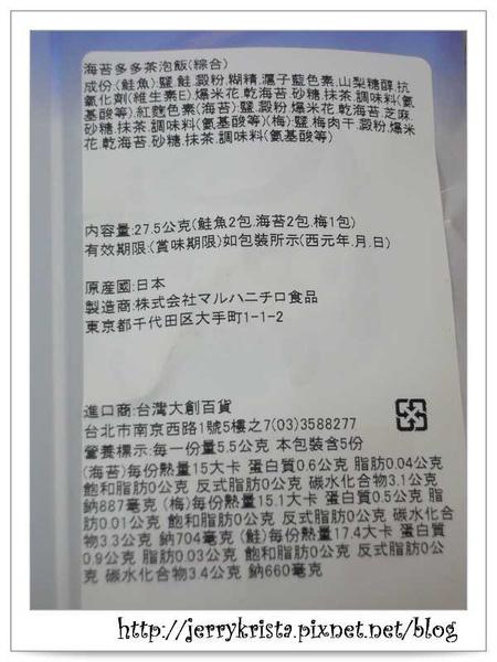茶泡中文說明.jpg