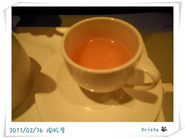 柚子茶.jpg