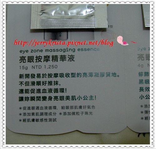 DSC_0058(001).jpg