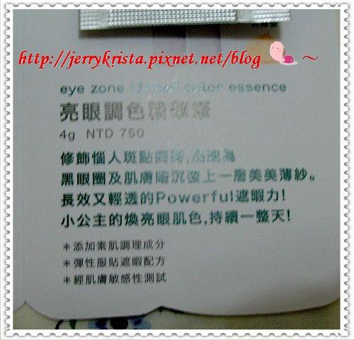 DSC_0059(001).jpg