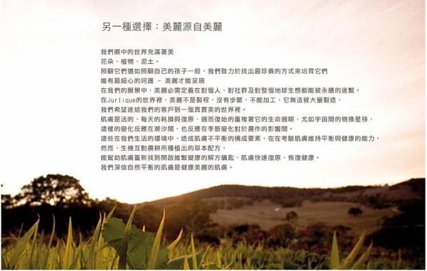茱莉官網圖.jpg