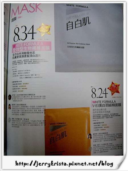 DSC_0422.JPG