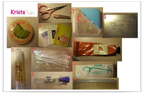 化妝品盒.jpg