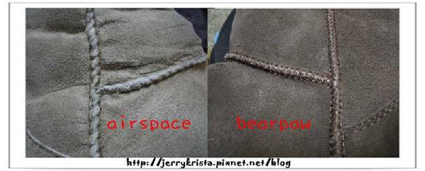 縫線比較2.jpg