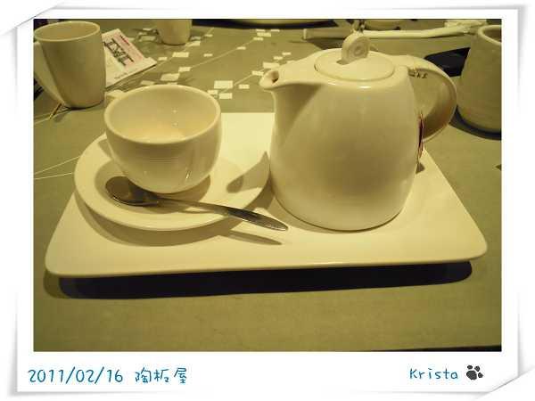 茶具.jpg