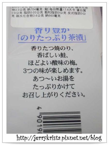 日文說明2.jpg
