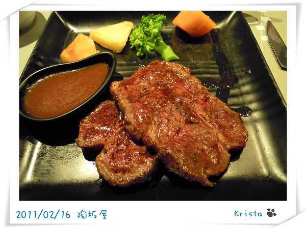 主菜肉.jpg
