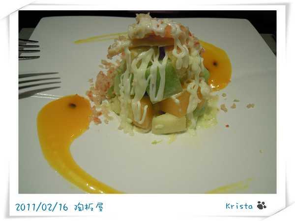 蝦沙拉.jpg