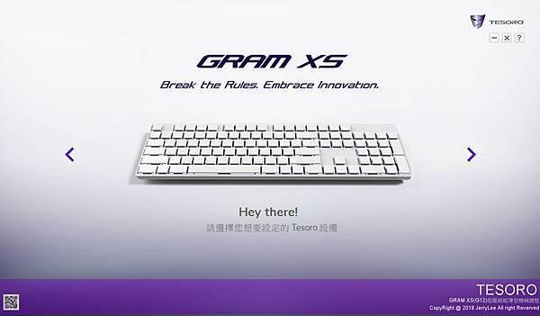 gramxs-18.jpg