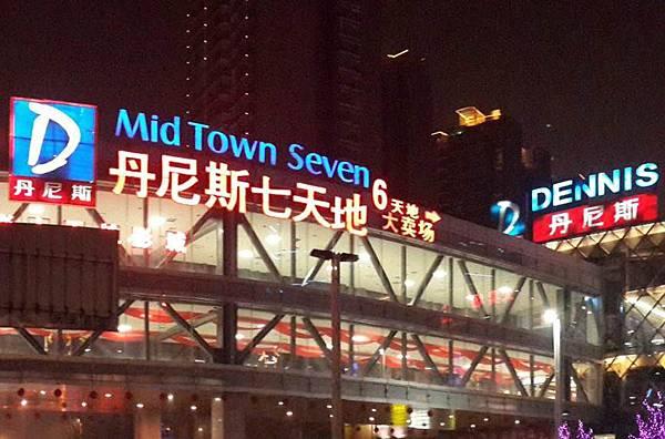 6.史上頭一回!百貨界的台灣之光