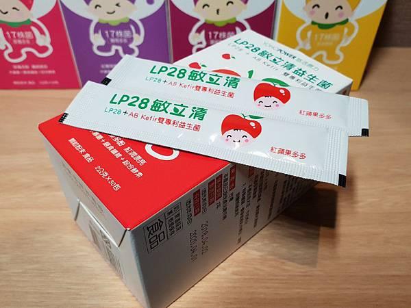 雙專利益生菌-10