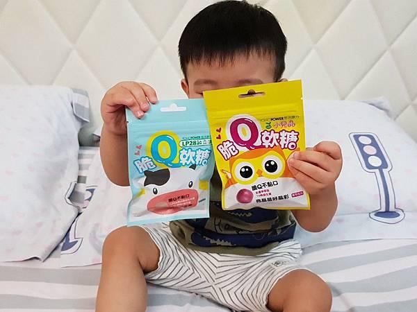 營養補充品-10