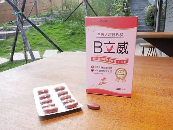 營養補充品-02
