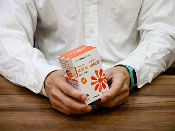 蝦紅素品牌推薦-14