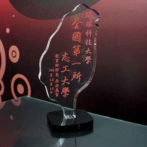 台灣造型壓克力客製化哩設雕刻獎牌~大型獎座1.jpg