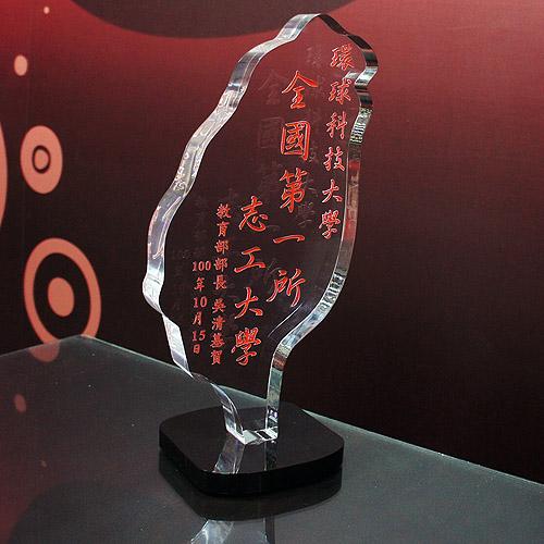 壓克力造型雷射雕刻 一組令人驚豔的台灣樣式獎牌.jpg