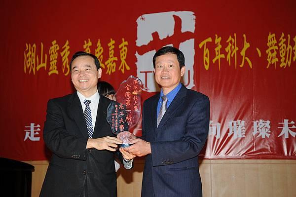 環球科技大學 授獎 20111015.jpg