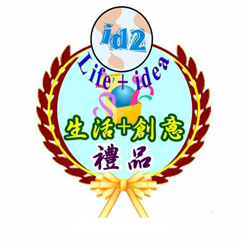 生活創意客製化 Logo.jpg