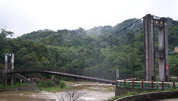 十分吊橋.JPG