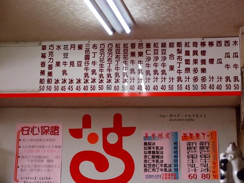 140830-32.JPG