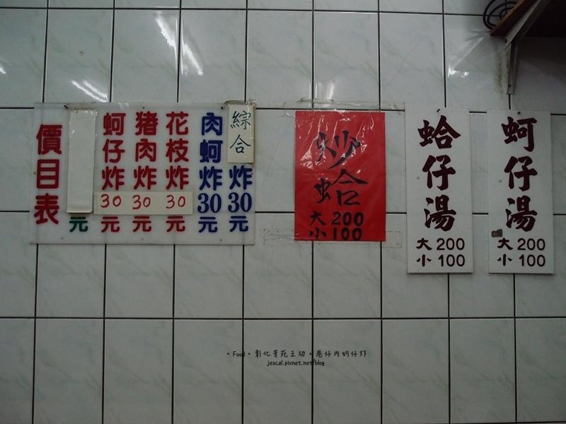 140830-41.JPG