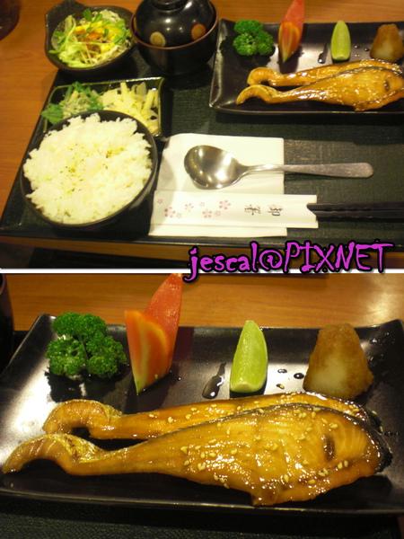 5.鮭魚飯.jpg