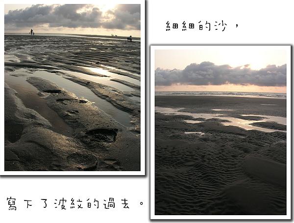 100516.12.新月沙灣