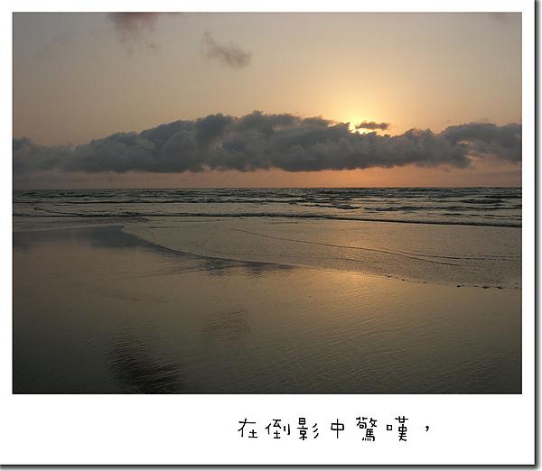 100516.16.新月沙灣