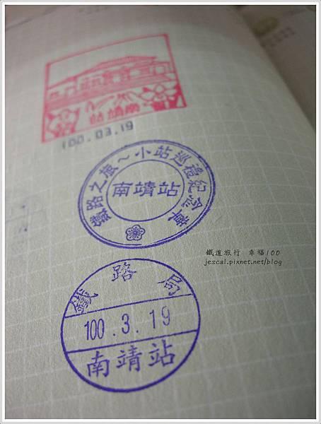 041-0319南靖-7.JPG