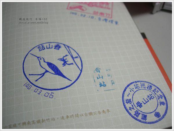 013-0306香山-2.JPG