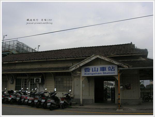 013-0306香山-3.JPG
