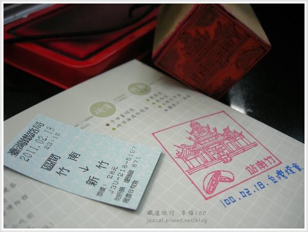 014-0218竹南-1.JPG