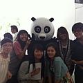 with panda!