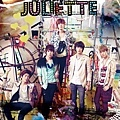 juliette japanese