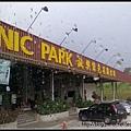 organic park.jpg