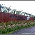 organic park 2.jpg