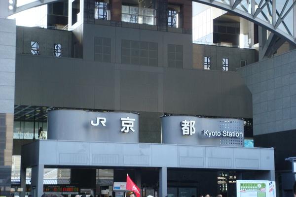 京站7.JPG