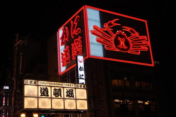 阪23.JPG