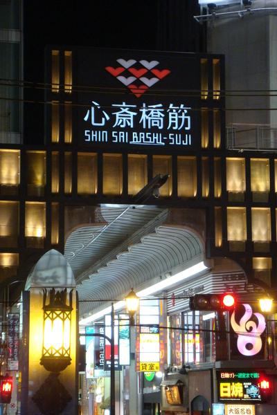 阪29.JPG
