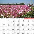 calendar201103.jpg
