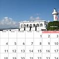 calendar201107.jpg