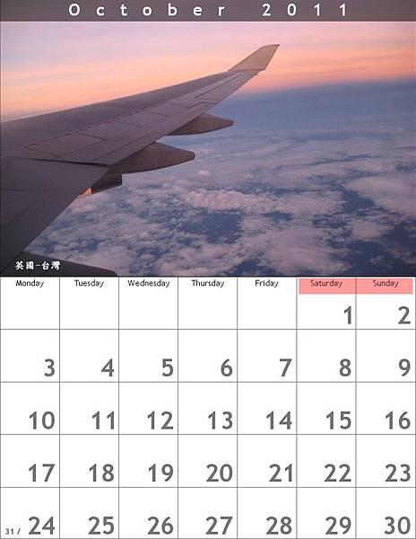 calendar201110.jpg