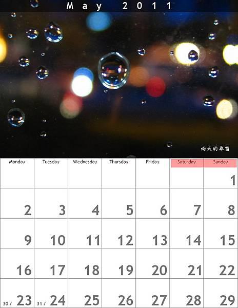 calendar201105.jpg
